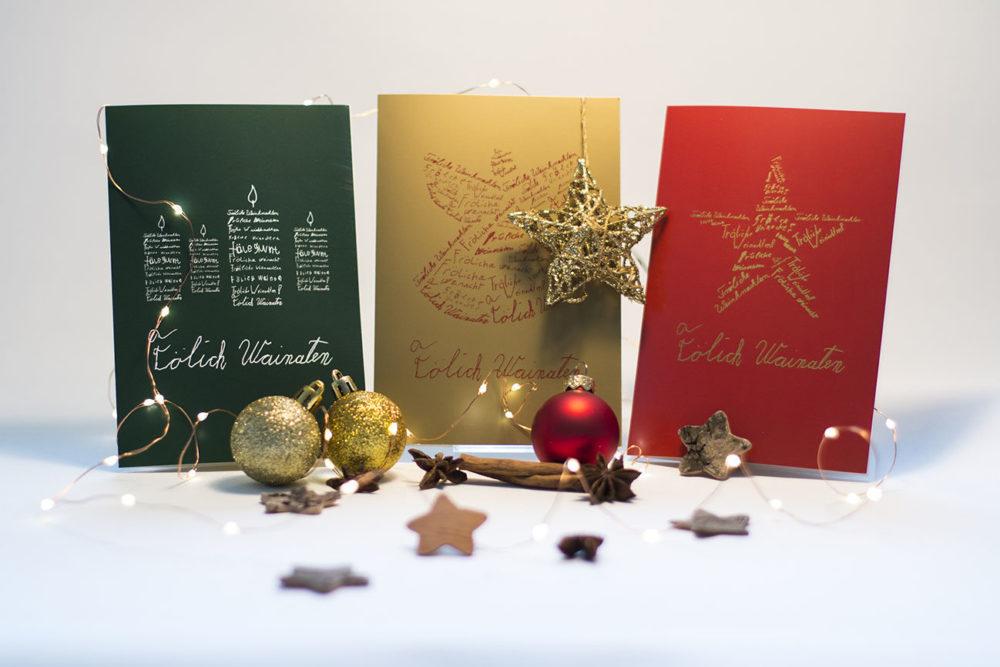 weihnachtskarten 2019 bundesverband alphabetisierung und. Black Bedroom Furniture Sets. Home Design Ideas